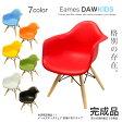 【組立不要完成品】【送料無料】 イームズキッズチェア(肘付) ESK-004 【リプロダクト品】【Eames】【イームズチェア】【子供椅子】【チャイルドチェア】【子供用家具】