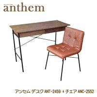 ������̵���ۥ���ǥ���+���������ANT-2459+ANC-2552�ڥѥ�����ǥ����ۡڥ�ӥǥ����ۡڥǥ���&���������åȡۡ�ê�դ���ۡڥ�ӥ�ۡڥ���ꥫ������ʥåȡۡ�anthem�������