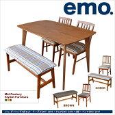 【びっくり特典あり】【送料無料】 emo.ダイニングテーブル4点セット EMT-2596+EMC-2598+EMC-2597-4set 【エモ】【ダイニングセット】【ウォールナットテーブル】【木製テーブル】【木製チェア】【テーブルイスセット】