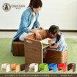 【送料無料】 コロコロチェア 【キッズチェア】【木製椅子】【子供家具】【ベビーチェア】【ローチェア】【キッズデザイン賞受賞】【本棚】【誕生祝い】【出産祝い】