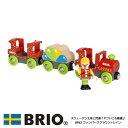 【10 OFFクーポン配布中】【送料無料】【名入れサービスあり】 ファンパーククラウントレイン 33756 おもちゃ 追加パーツ 車両 列車 ブリオ