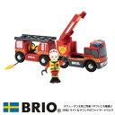 【◆】【送料無料】 ライト&サウンド付ファイヤートラック 33811 【知育玩具】【木製玩具】【プレゼントに最適】【ブリオ】【BRIO】【ブリオレールシリーズ】