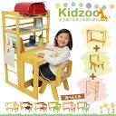 【送料無料】【あす楽】 Kidzoo(キッズーシリーズ) スタディデスクコンプリートセット デスクセット 子供用家具 ネイ…