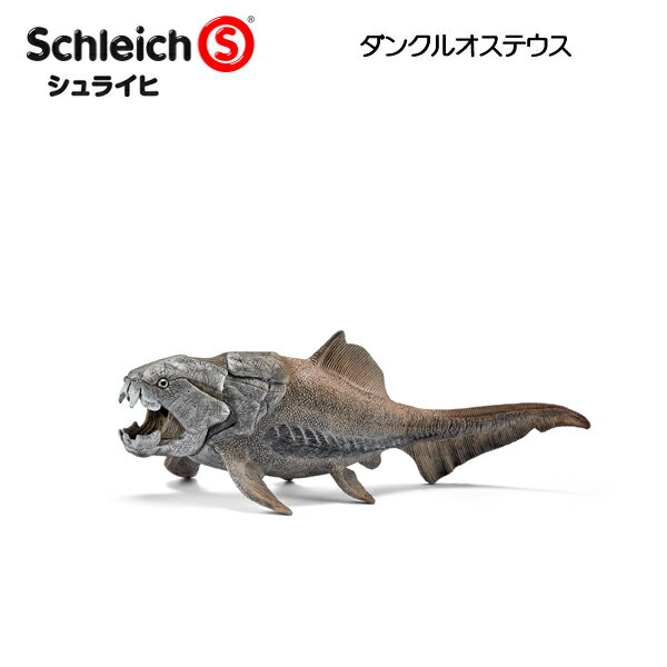 【10%OFFクーポン配布中】【送料無料】 ダンクルオステウス 14575 恐竜フィギュア ディノサウルス シュライヒ