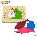 【送料無料】 3重パズル 恐竜 GL1012 知育玩具 知育...