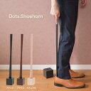 【送料無料】 ドッツシューホーン Dots.Shoehorn...