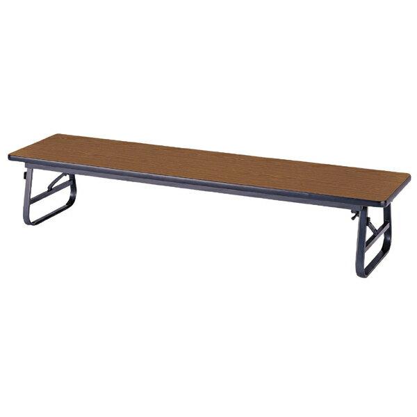 【送料無料】 O-RWZ-1845 折り畳み座卓【会議テーブル】