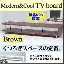 【送料無料】 TVボード D-BUS-17-H 【テレビ台】  送料無料 %OFF【sale】