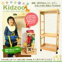 【送料無料】【あす楽】 Na Kids ハンガーシェルフ S-KDH-1540 自発心を促す ネイキッズ 木製 ハンガー子供 ハンガーラック キャスター付き 子供用 収納 子ども
