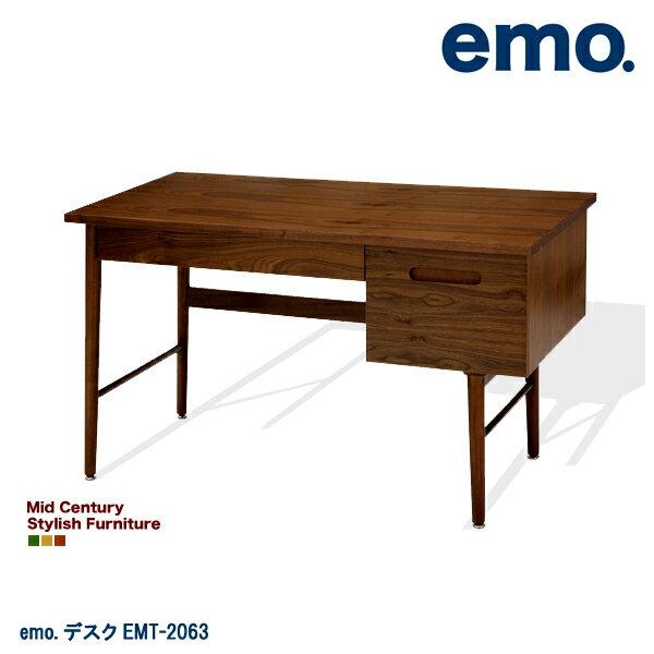 【びっくり特典あり】 【送料無料】 emo.デスク EMT-2063 【学習デスク】【学習机】【机】【木製】