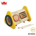 【びっくり特典あり】【送料無料】 森の音楽会 エドインター おもちゃ 知育玩具 あそび道具
