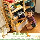 【送料無料】 na Kids ラック2点セット KDR-1544+KDF-1545 ネイキッズ キッズラック おもちゃ箱 おしゃれ 収納