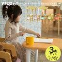 【送料無料】Kidzoo(キッズーシリーズ)キッズテーブル&肘付きチェアー 計3点セットテーブルセット 子供テーブルセット 机椅子 木製