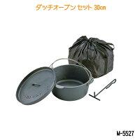 ダッチオーブン セット30cm M-5527 アウトドアの画像