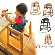 【送料無料】 ベビーチェア ミルク SBC-520 【チャイルドチェア】【キッズチェア】【子供椅子】【ベビーチェアー】【スタッキングチェア】【ハイチェア】【ファースト家具】