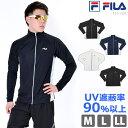 FILA(フィラ) メンズ ラッシュガード 長袖 UVカット ラッシュジャケット UVケア トッ