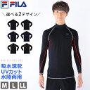 FILA(フィラ) メンズ コンプレッション トップス 長袖...