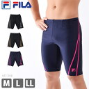 FILA(フィラ) メンズ フィットネス水着 男性用 ひざ丈 スイムボトム すっきりフィット