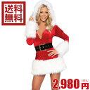 クリスマス 衣装 仮装 送料無料サンタ コスチューム モール白