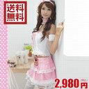 萌え ピンクの可愛い ゴスロリ系ドレス 2ピース