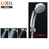 [INAX]环保Full多功能淋浴[喷雾器·mist·按摩吐水][只淋浴头]BF-SB6【LIXILrikushiru】【RCP】【smtb-tk】【w4】[[INAX]エコフル多機能シャワー[スプレー・ミスト・マッサージ吐水][シャワーヘッドのみ]BF-