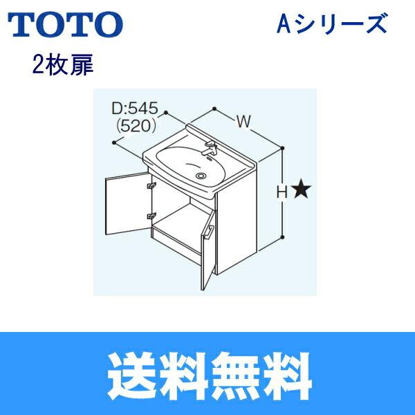 TOTO[Aシリーズ]化粧台のみLDA606BE(U)[間口600mm]【送料無料】