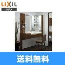 リクシル[LIXIL/INAX][ミズリア]洗面化粧台セット1合計4点[本体間口1,200mm]【送料無料】