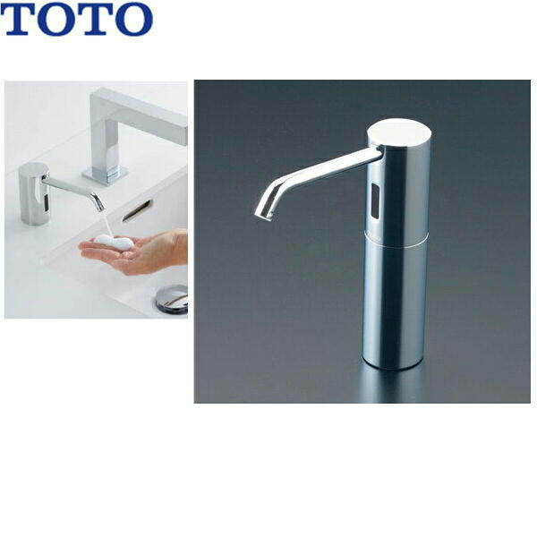 [TLK02S06J]TOTO自動水石けん供給栓[オートソープディスペンサー][3L・2連]【送料無料】