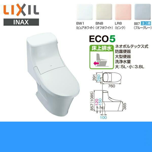 [BC-ZA20P-DT-ZA251P]リクシル[LIXIL/INAX]トイレ洋風便器[アメージュZAシャワートイレ・ECO5・床上排水・手洗なし]【送料無料】 【送料込】【INAX-BC-ZA20P-DT-ZA251P】