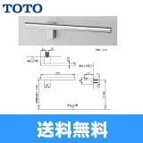 [YT45S2S]TOTOメタル系タオル掛け【送料無料】