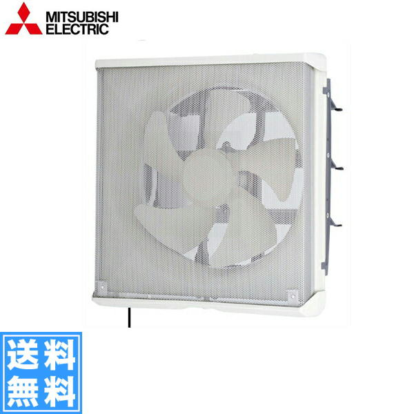 三菱電機[MITSUBISHI]標準換気扇EX-20LMP6-F[引きひも付][連動式シャッター][ワンタッチフィルター]【送料無料】