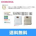 コロナ[CORONA]石油ファンヒーター[EXシリーズ・木造10畳目安]FH-EX3614BY【送料無料】
