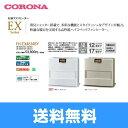 コロナ[CORONA]石油ファンヒーター[EXシリーズ・木造12畳目安]FH-EX4614BY【送料無料】