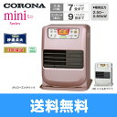 [FH-M2517Y(R/W))]コロナ[CORONA]石油ファンヒーター[miniシリーズ][木造7畳/コンクリート9畳目安]【送料無料】