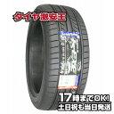245/45R18 新品サマータイヤ GOODYEAR EA...