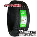 245/45R18 新品サマータイヤ GRENLANDER L-ZEAL56 245/45/18