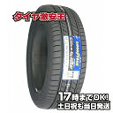 205/55R16 新品サマータイヤ GOODYEAR EAGLE LS EXE エグゼ 205/5...