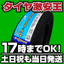 155/65R13 新品サマータイヤ GOODYEAR GT-Eco Stage 155/65/13