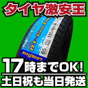 155/65R14 新品サマータイヤ GOODYEAR GT-Eco Stage 155/65/14