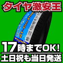 155/80R13 新品サマータイヤ GOODYEAR GT-Eco Stage 155/80/13