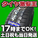 225/45R18 新品サマータイヤ GOODYEAR EAGLE LS EXE エグゼ 225/4...
