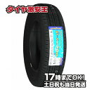 175/70R14 新品サマータイヤ GOODYEAR GT-Eco Stage 175/70/14