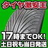 【2012年製造】新品タイヤ CARBON CS86 275/35R20 275/35-20インチ