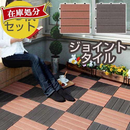 【 2,180円引き 】 タイル ベランダ バルコニー ガーデニング テラス 庭 ガーデン…...:gekiyasukaguya:10005812