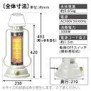 【 クーポンで386円引き 】 ヒーター 遠赤外線 暖...
