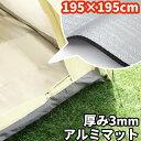 【最大250円引きクーポン配布中】 テント マット キャンプ...