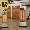 【クーポンで1,996円引き】 ヒーター 遠赤外線 暖房器具...