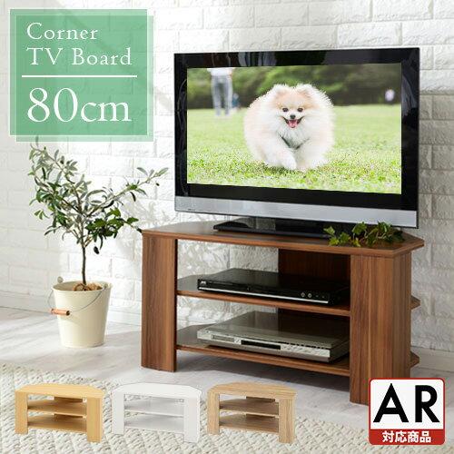 コンパクトに飾るテレビ台