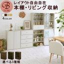 【 1,600円引き 】 ラック リビング収納 キッチンキャ...