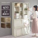 【クーポンで1,000円引き】 スライド本棚 木製 収納 約...